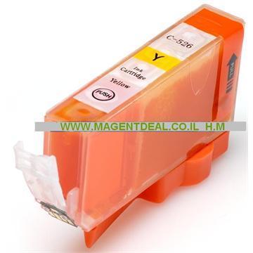 ראש דיו תואם למדפסת קנון CANON IP  4850-4950 צהוב