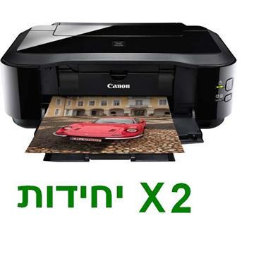 מדפסת למגנטים קנון CANON IP 4950