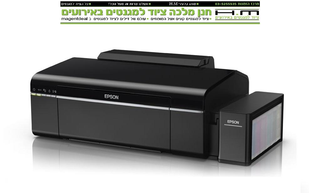 מדפסת אפסון EPSON L 805